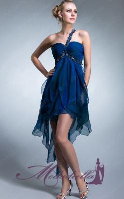 vestidos gala cortos