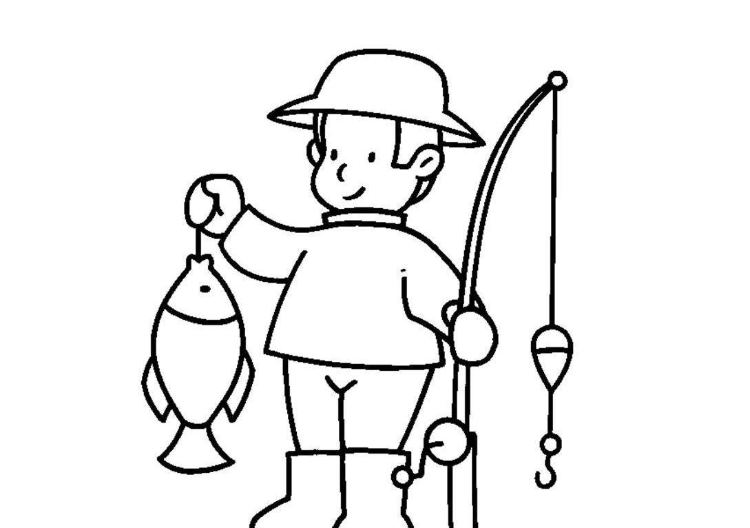 pesca | Imágenes